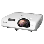 Epson EB-530 S - 3LCD-projector - korte afstand - LAN